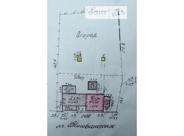 одноэтажный дом с садом, 115 кв. м, кирпич. Продажа в Днепропетровске район Гагарина фото 1