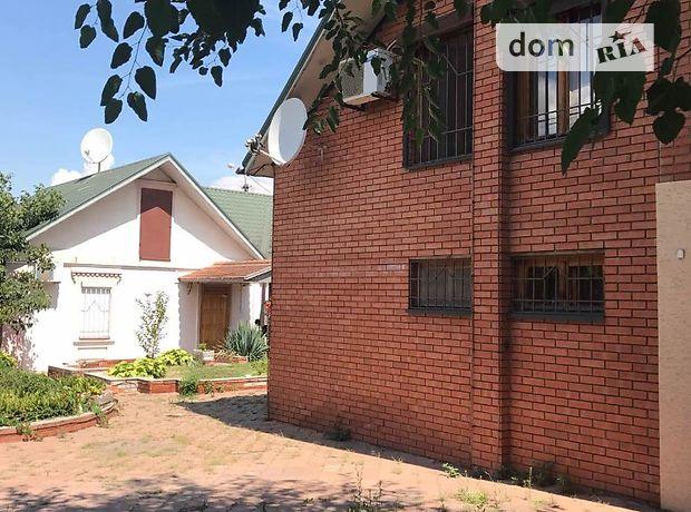 Продажа дома, 140м², Днепропетровск, р‑н.Гагарина