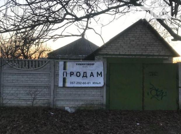 Продаж будинку, 63м², Дніпропетровськ, р‑н.Ігрень, Дитинства вулиця, буд. 111
