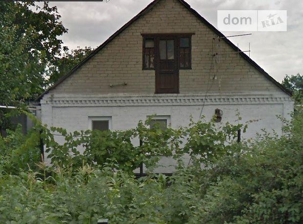 одноповерховий будинок з гаражем, 50 кв. м, шлакобетон. Продаж в Дніпропетровську, район Ігрень фото 1