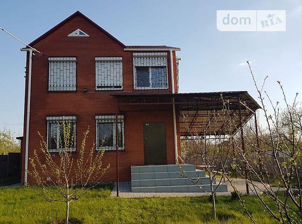 Продажа дома, 113м², Днепропетровск, р‑н.Игрень