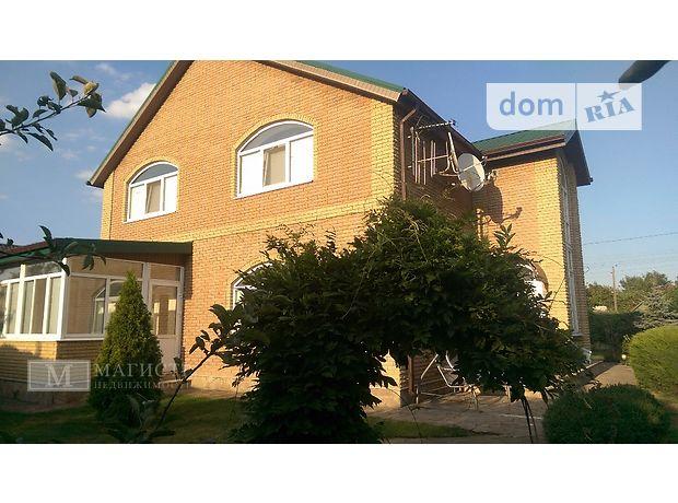 Продажа дома, 230м², Днепропетровск, р‑н.Индустриальный, Лени Голикова