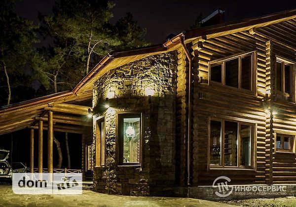 двухэтажный дом, 260 кв. м, ракушечник (ракушняк). Продажа в Обуховке (Днепропетровская обл.) фото 1