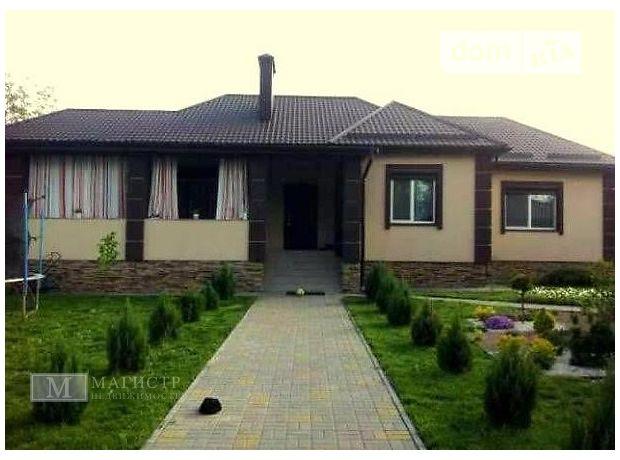 Продажа дома, 185м², Днепропетровск, р‑н.Кировское
