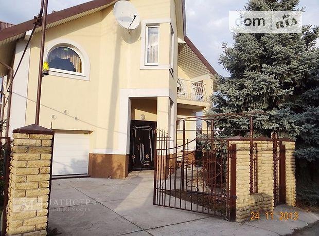 Продажа дома, 230м², Днепропетровск, р‑н.Кировское