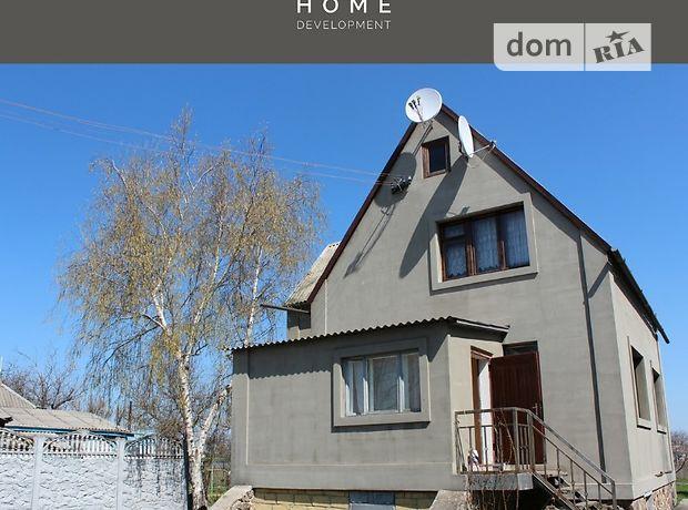 Продажа дома, 169м², Днепропетровск, р‑н.Кировское