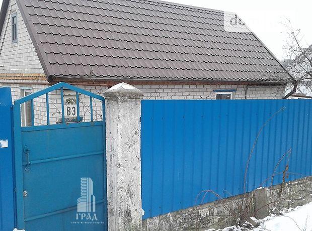 Продажа дома, 57м², Днепропетровск, р‑н.Новокодакский, Новоукраинская улица