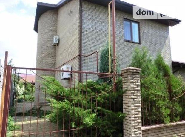 Продажа дома, 155м², Днепропетровск, р‑н.Подгородное, Ермолаевка