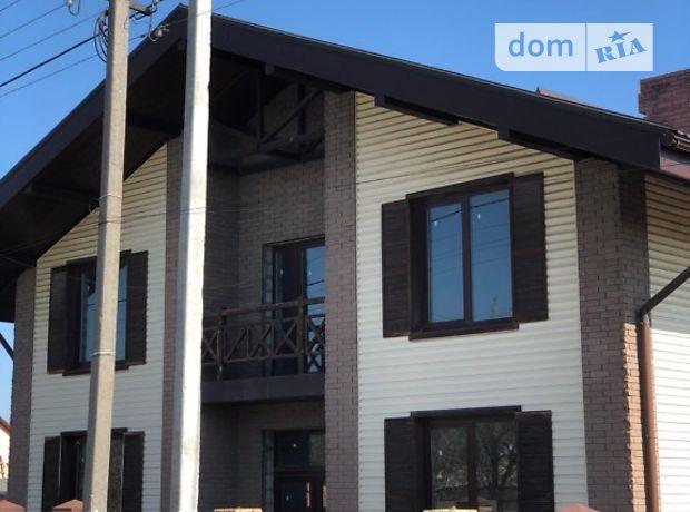 Продажа дома, 240м², Днепропетровск, р‑н.Подгородное, Севастопольская улица