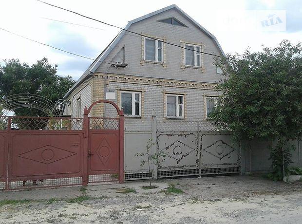 Продажа дома, 230м², Днепропетровск, р‑н.Подгородное, Яворницкого улица