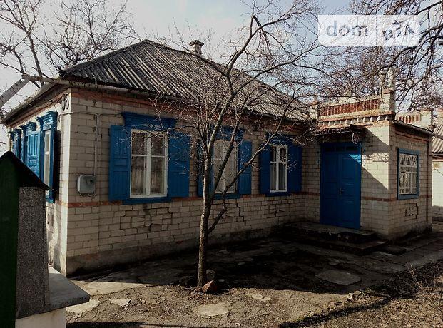 Продажа дома, 63м², Днепропетровск, р‑н.Подгородное, Широкая