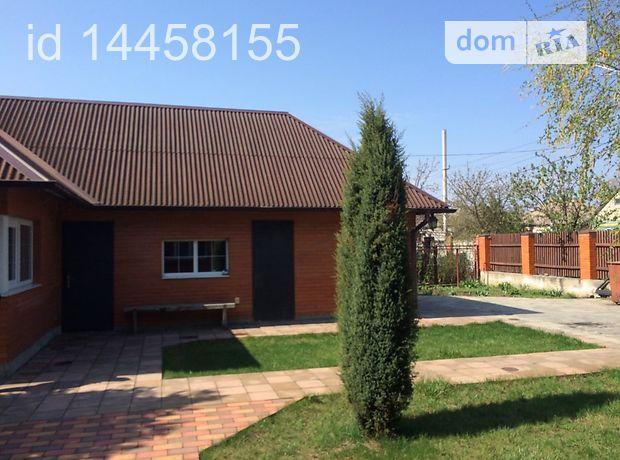 Продажа дома, 173м², Днепропетровск, р‑н.Подгородное, Жовтневая