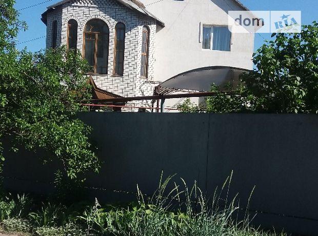 Продажа дома, 230м², Днепропетровск, р‑н.Подгородное, Центральная
