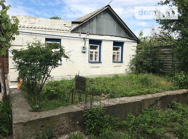 Продажа дома, 40м², Днепропетровск, р‑н.Самарский, Фабрициуса улица, дом 63