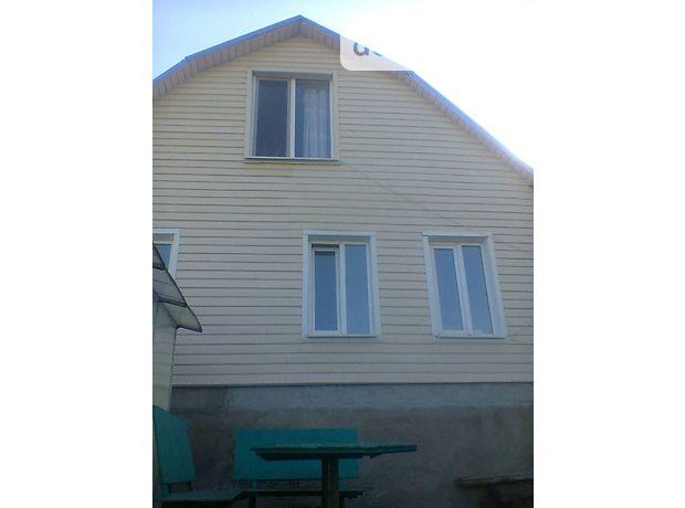 Продажа дома, 100м², Днепропетровск, р‑н.Самарский,  Живописная