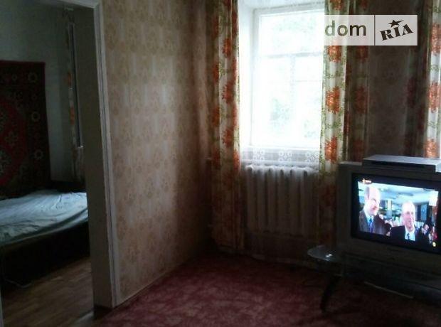 Продажа дома, 72м², Днепропетровск, р‑н.Самарский, Вольногорская улица