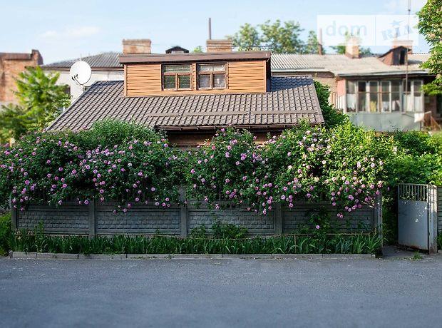 Дом Днепропетровск,р‑н.,Комсомольская улица Продажа фото 1