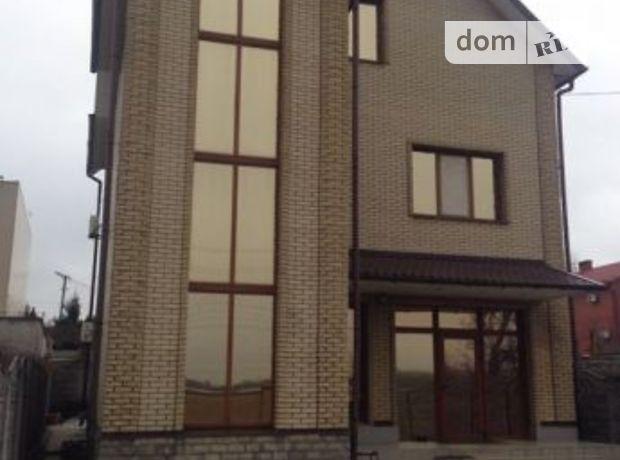 Продажа дома, 360м², Днепропетровск, р‑н.Соборный, ст.м.Вокзальная, Генерала Пушкина, дом 33