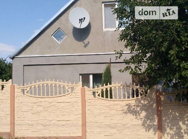 Продажа дома, 120м², Днепропетровск, р‑н.Таромское, Колхозная улица