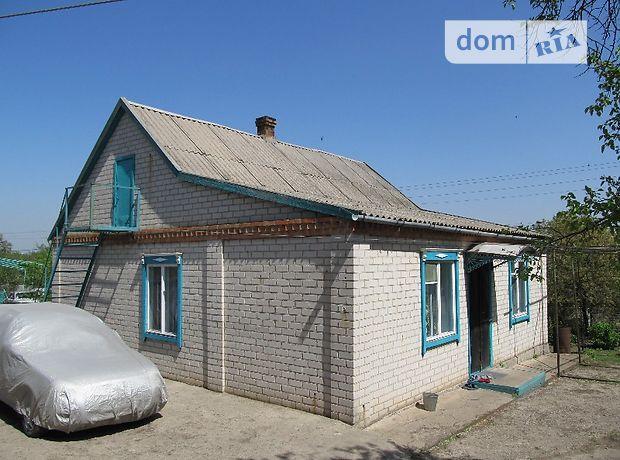 Продажа дома, 70м², Днепропетровск, c.Волосское, Савченко Юрия  улица 5