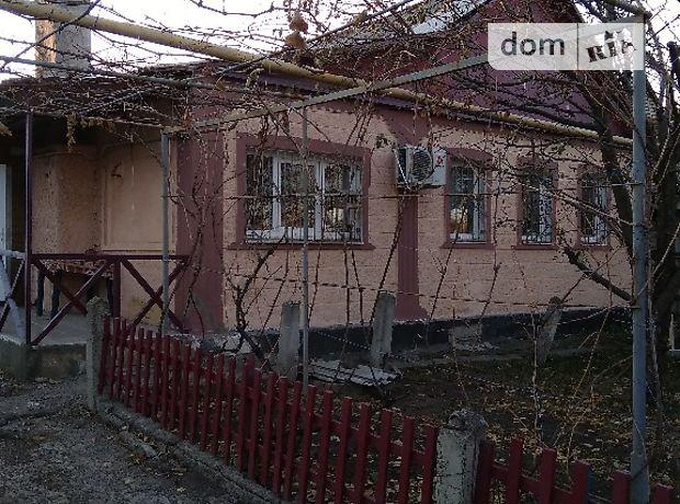 одноэтажный дом с садом, 65 кв. м, шлакобетон. Продажа в Донецке район Будённовский фото 1