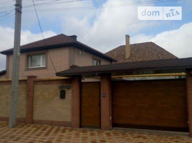 двухэтажный дом с подвалом, 170 кв. м, кирпич. Продажа в Донецке район Куйбышевский фото 1