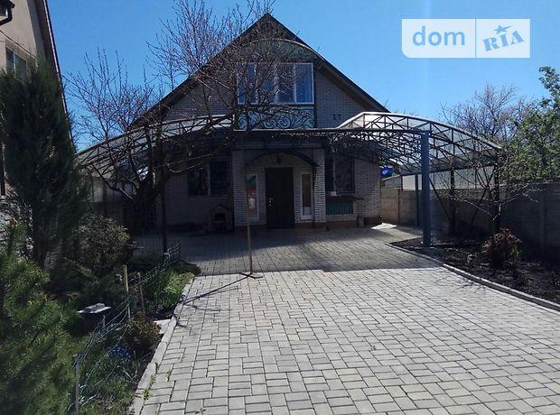 двухэтажный дом с балконом, 121 кв. м, кирпич. Продажа в Донецке район Ленинский фото 1