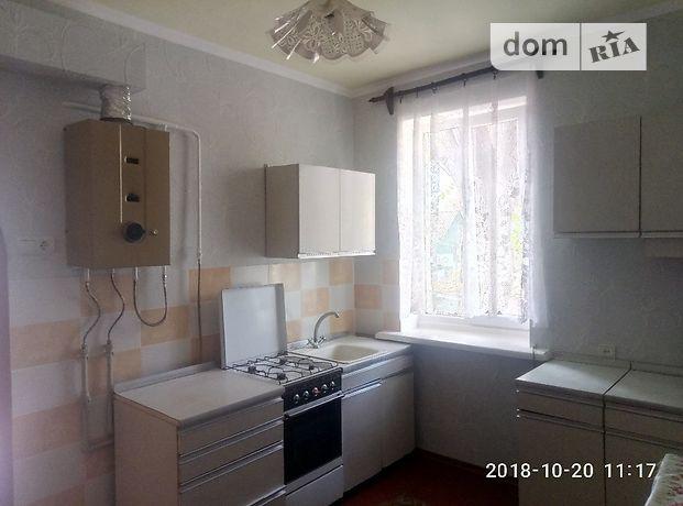двухэтажный дом с садом, 150 кв. м, шлакобетон. Продажа в Донецке район Южэлектросетьстрой фото 1