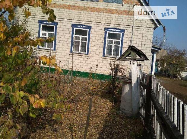 одноэтажный дом с мебелью, 80 кв. м, кирпич. Продажа в Яворовке (Черкасская обл.) фото 1
