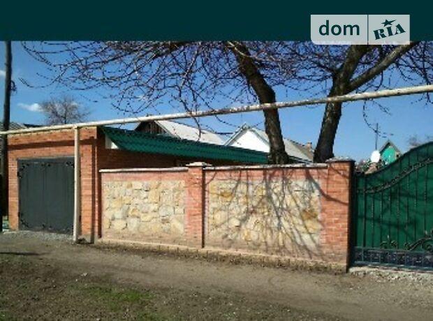 одноэтажный дом с камином, 48 кв. м, кирпич. Продажа в Новгородском (Донецкая обл.) фото 1
