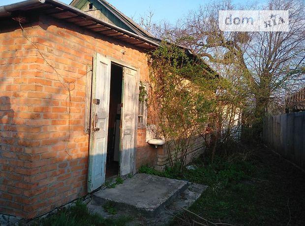 Дом Фастов,c. Продажа фото 1