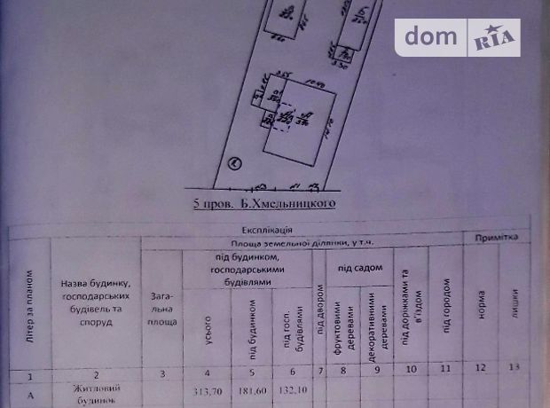одноповерховий будинок з садом, 134.4 кв. м, цегла. Продаж в Гайсині, район Гайсин фото 1