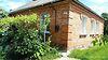 одноповерховий будинок з садом, 79 кв. м, цегла. Продаж в Гайсині, район Гайсин фото 1