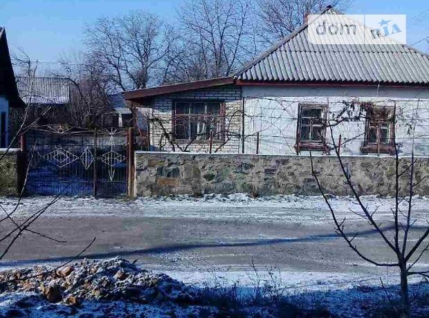 гайворон кировоградская область проститутки