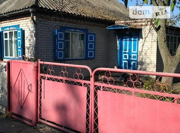 одноэтажный дом с садом, кв. м, кирпич. Продажа в Глобине район Глобино фото 1