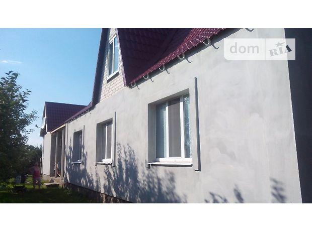 Продажа дома, 125м², Полтавская, Глобино, c.Градижск, Пионерская 21а