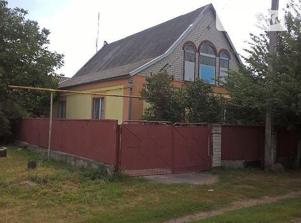 Продаж будинку, 143м², Полтавська, Глобине, c.Градизьк