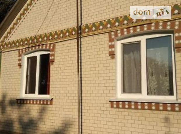 одноэтажный дом с садом, 80 кв. м, кирпич. Продажа в Гнивани фото 1
