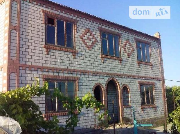 Продажа дома, 250м², Херсонская, Голая Пристань, р‑н.Голая Пристань