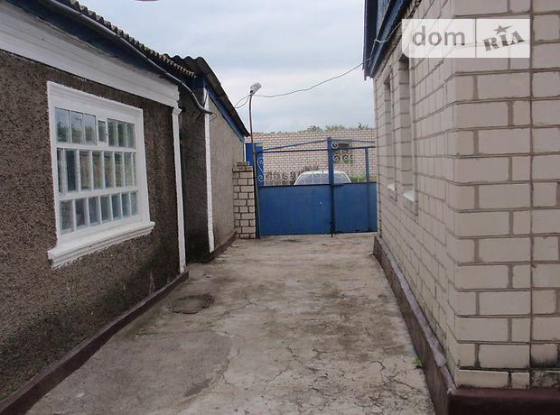 Продажа дома, 168м², Херсонская, Голая Пристань, c.Кардашинка, 1 мая