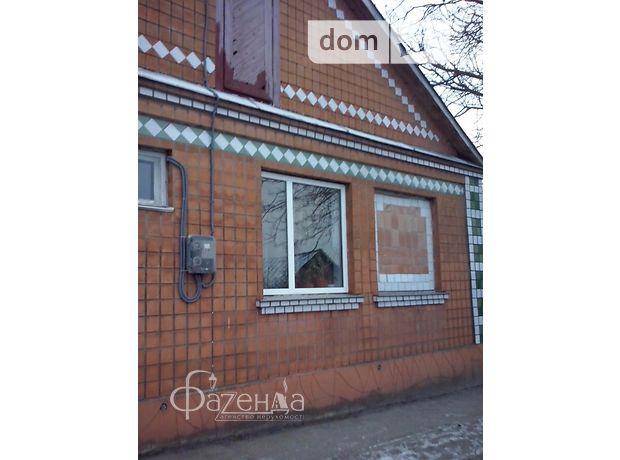 Продажа дома, 178м², Рівненська, Гоща, c.Бабин