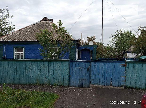 одноэтажный дом с садом, 54.3 кв. м, кирпич. Продажа в Гребенке район Гребенка фото 1