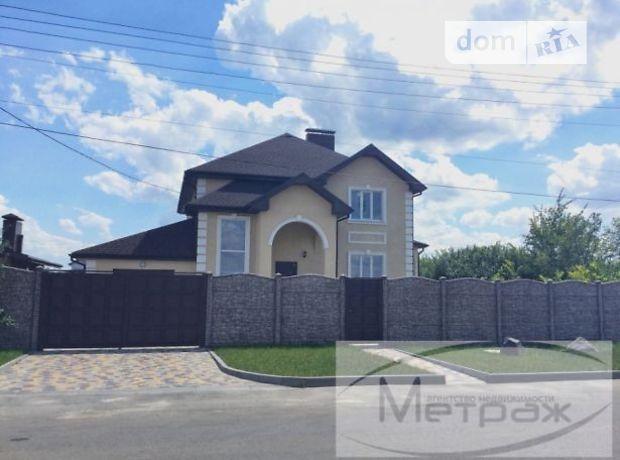 двухэтажный дом, 260 кв. м, кирпич. Продажа в Харькове район Алексеевка фото 1
