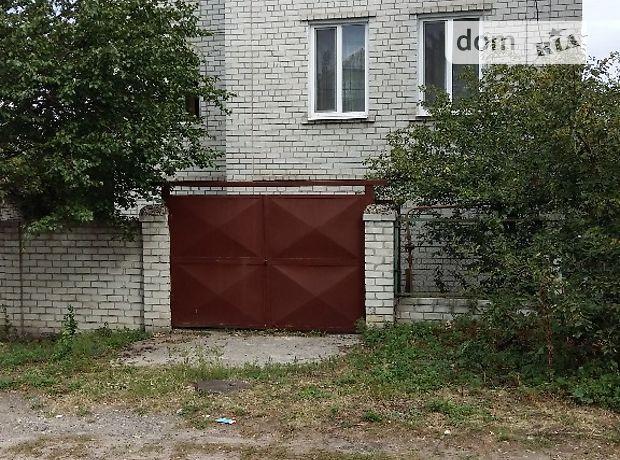 трехэтажный дом с камином, 200 кв. м, кирпич. Продажа в Бабаях (Харьковская обл.) фото 1