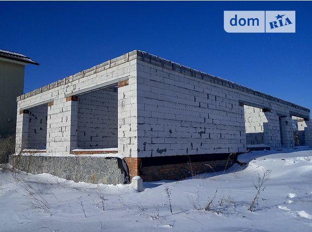 одноэтажный дом с верандой, 168 кв. м, газобетон. Продажа в Безлюдовке (Харьковская обл.) фото 1