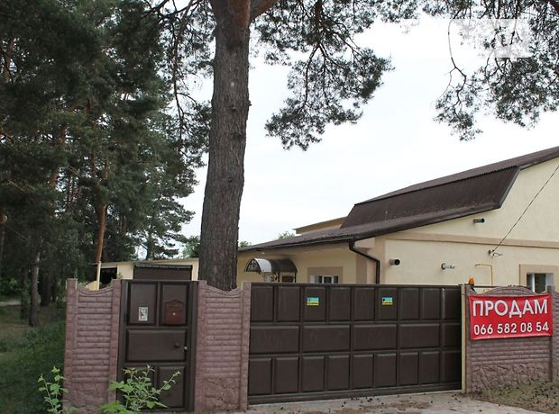 Продажа дома, 115м², Харьков, c.Безлюдовка, Победы, дом 251