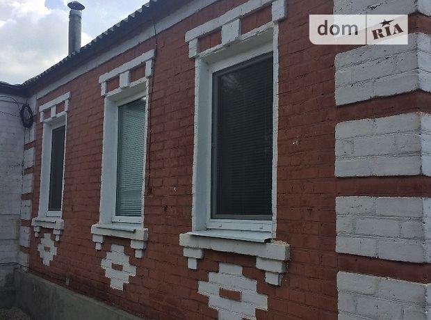 одноэтажный дом, 78 кв. м, кирпич. Продажа в Безлюдовке (Харьковская обл.) фото 1