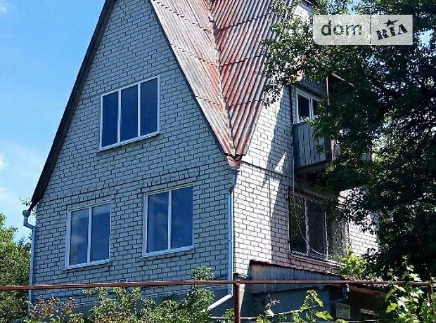 Продажа дома, 100м², Харьков, c.Бобровка