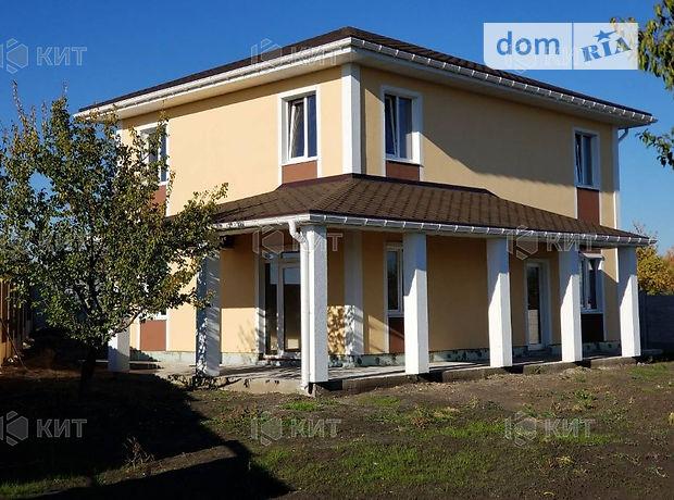 двухэтажный дом, 147 кв. м, кирпич. Продажа в Большей Даниловке (Харьковская обл.) фото 1