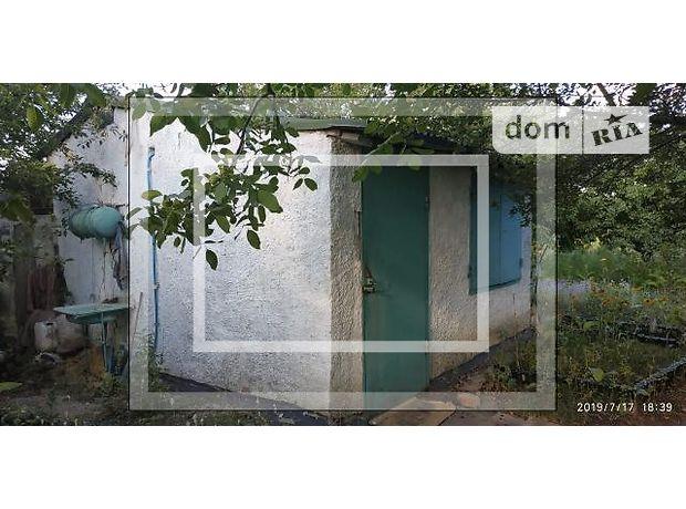 одноэтажный дом, 10 кв. м, кирпич. Продажа в Борщевой (Харьковская обл.) фото 1